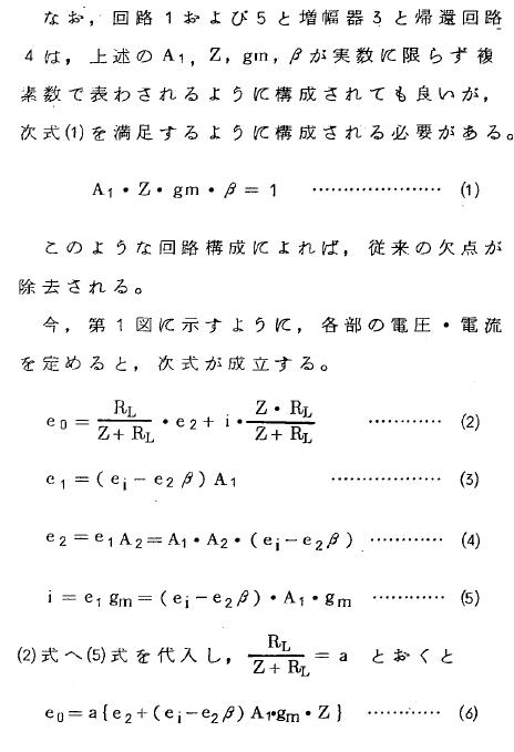 f:id:hayataka2049:20181122004235p:plain