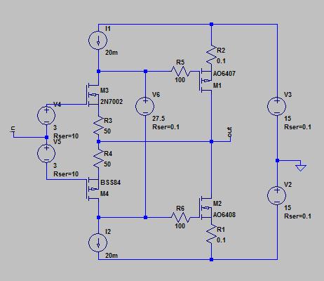 バイアス回路を付与したスーパーソースフォロアSEPP