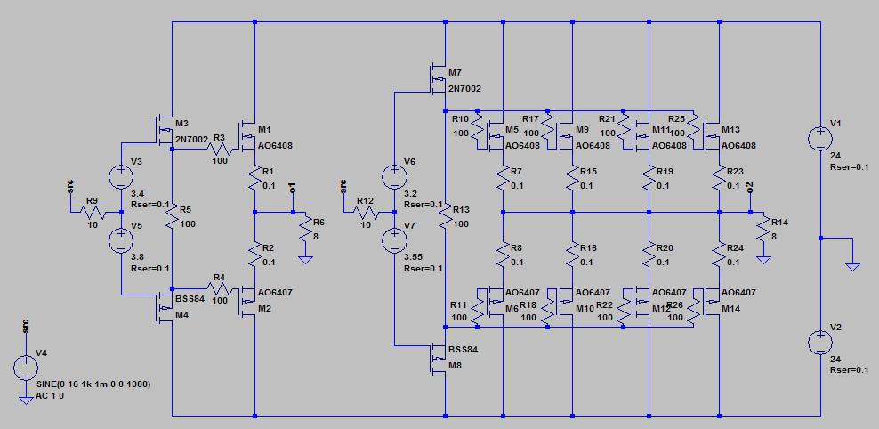 シミュレーション回路(歪み測定・16V)