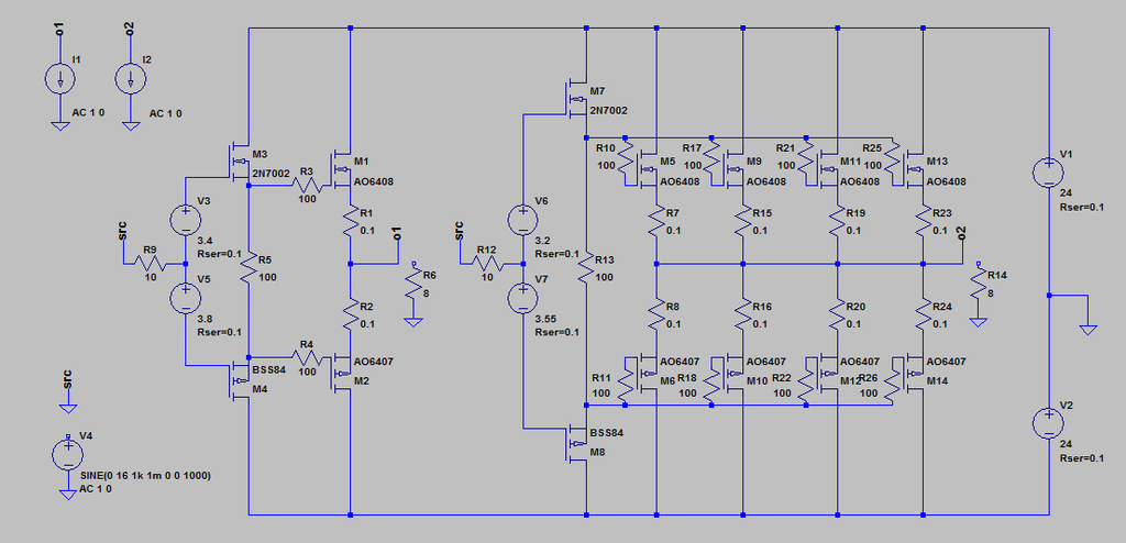 出力インピーダンス測定回路