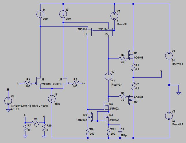 基本的な回路