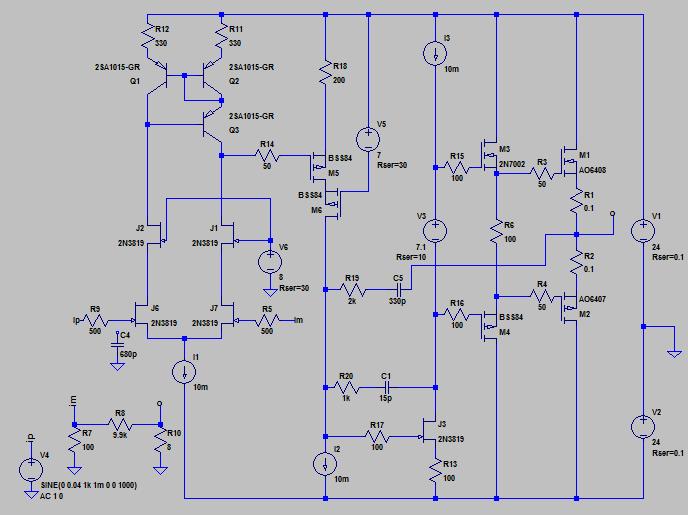 設計した回路