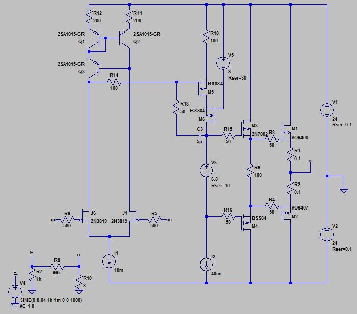 コンベンショナルな回路