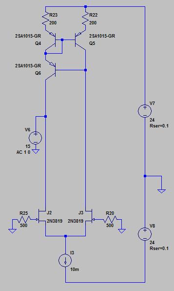 初段の出力インピーダンス測定