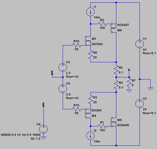 調整した回路