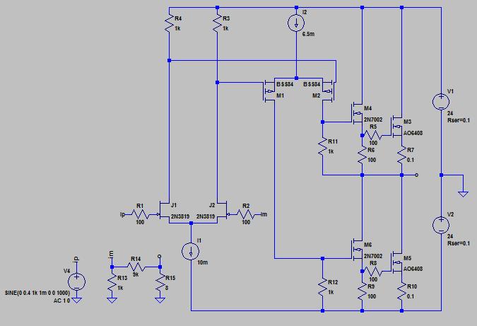 金田式完全対称風回路