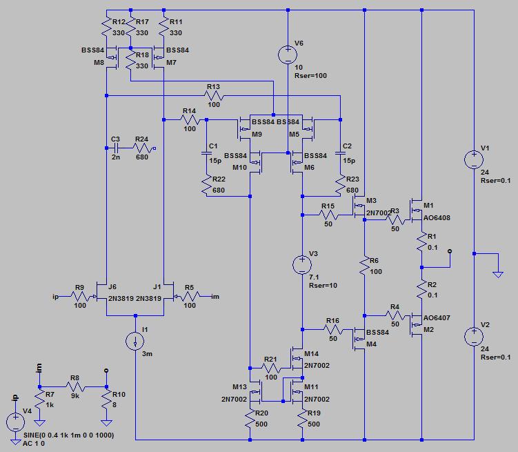 シミュレーション回路