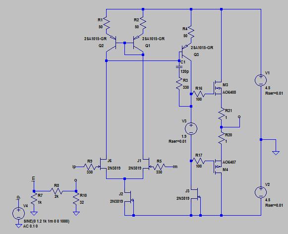 原型の回路