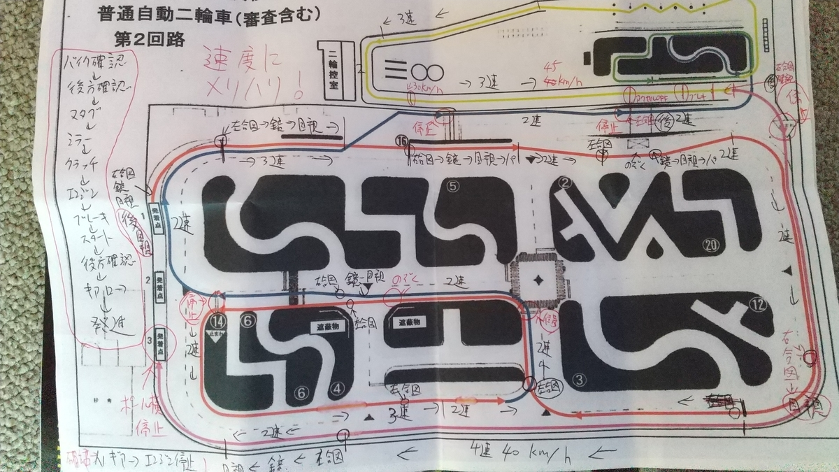 f:id:hayato-01:20210612215658j:plain