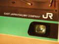 常磐線緩行E233系2000番台 ヘッドライト