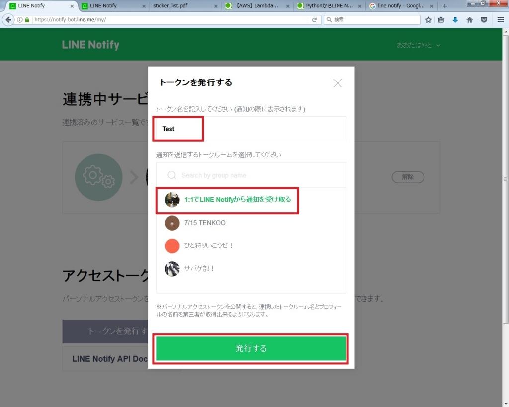 f:id:hayato-ota-rf:20170904065354j:plain