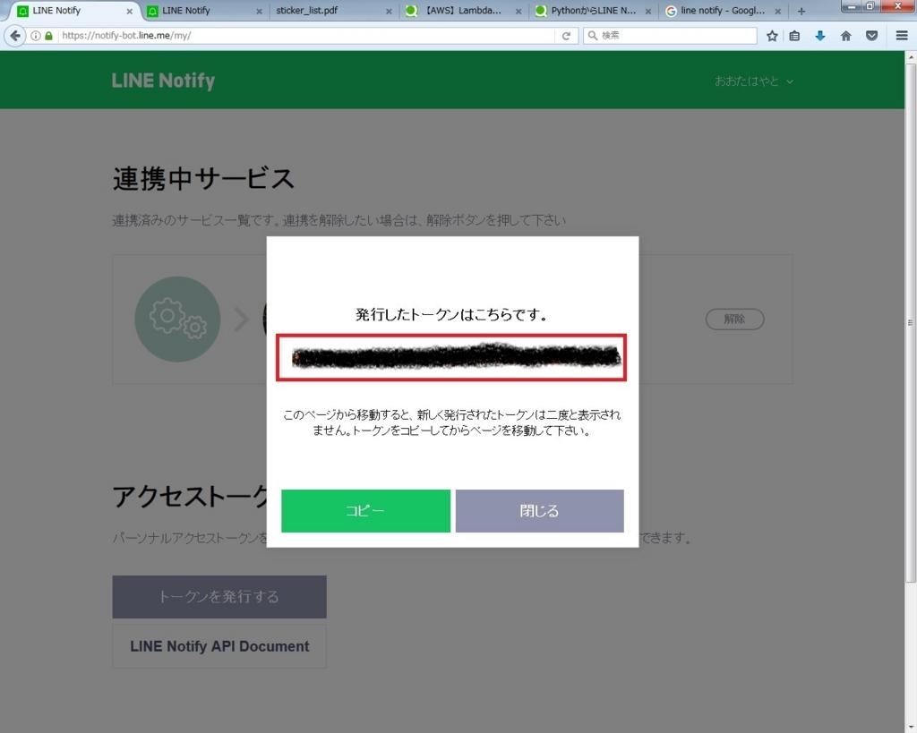 f:id:hayato-ota-rf:20170904065438j:plain