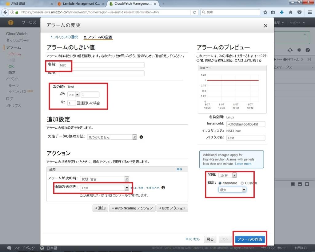 f:id:hayato-ota-rf:20170904065638j:plain