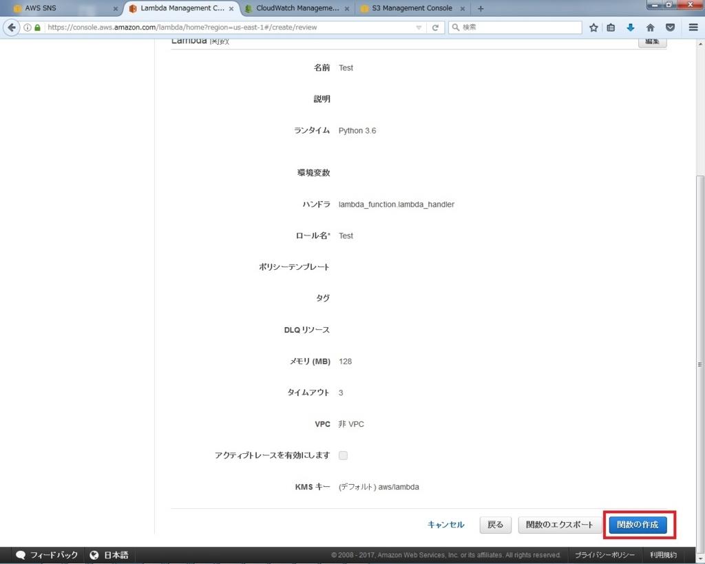 f:id:hayato-ota-rf:20170904065843j:plain