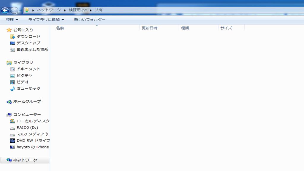 f:id:hayato-ota-rf:20170904071422j:plain