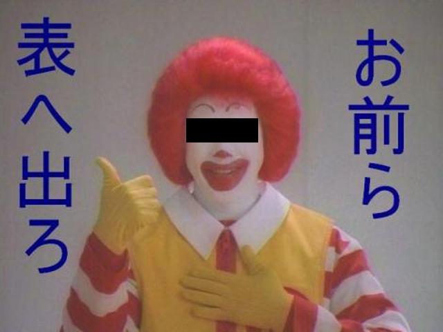 f:id:hayato-ota-rf:20170904071855j:plain