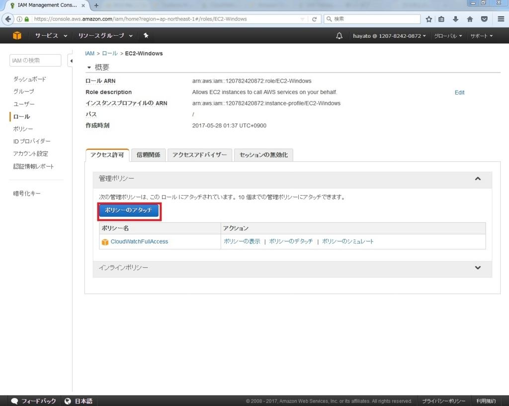 f:id:hayato-ota-rf:20170904072831j:plain