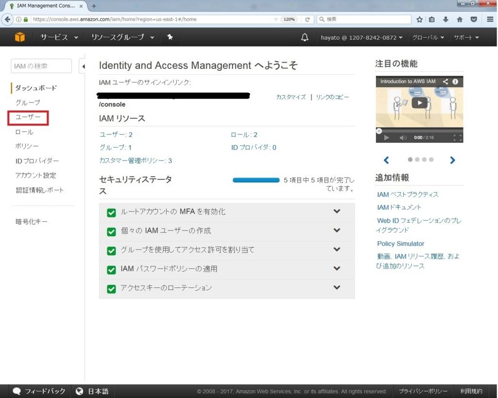 f:id:hayato-ota-rf:20170904073459j:plain