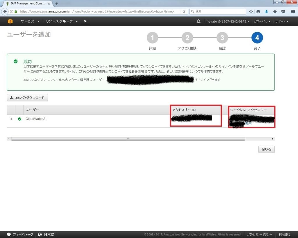 f:id:hayato-ota-rf:20170904073610j:plain