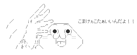 f:id:hayato-ota-rf:20170907034814j:plain