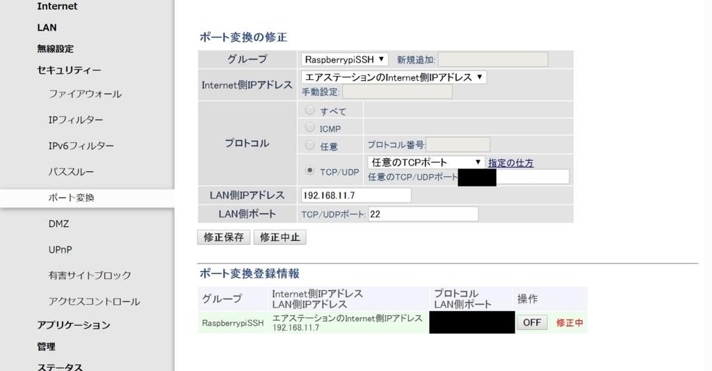 f:id:hayato-ota-rf:20170920232209j:plain
