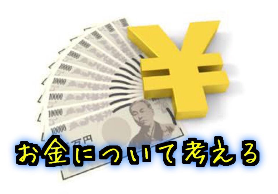 f:id:hayato-yosijun:20161031130733j:plain