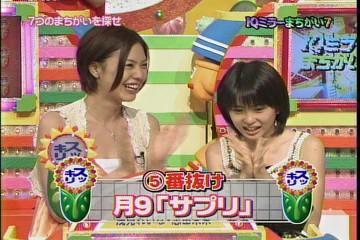 サプリッ! - JapaneseClass.jp