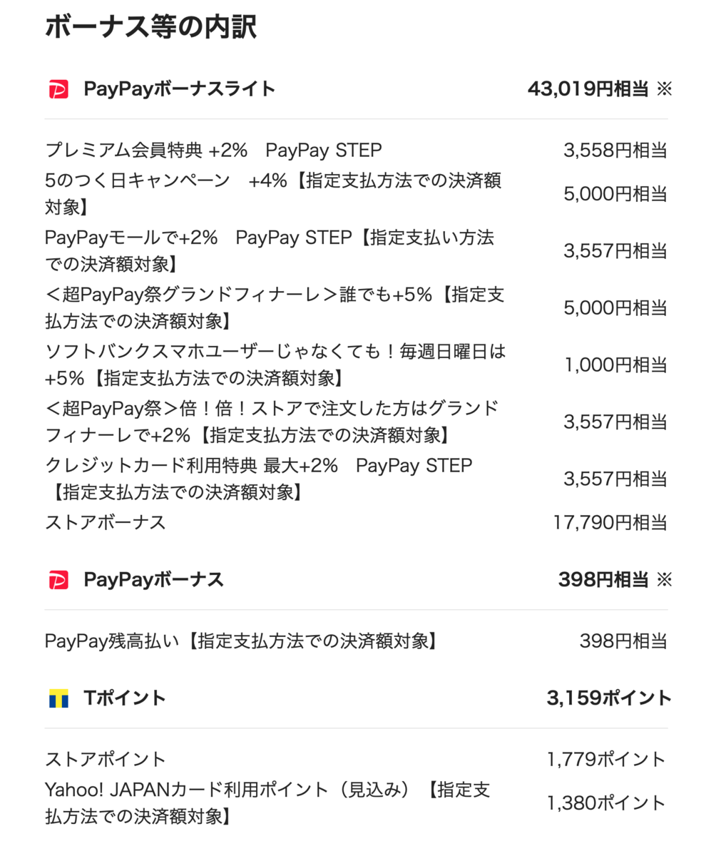 f:id:hayato160:20201116051740p:plain