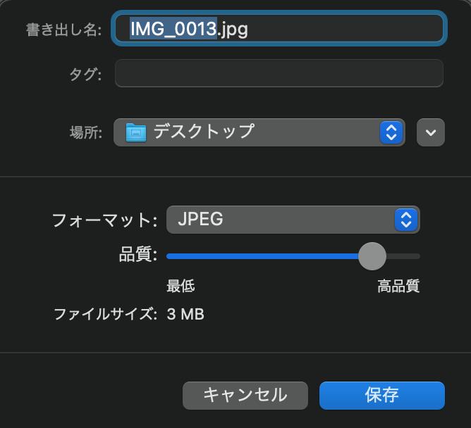 f:id:hayato160:20210127063543p:plain