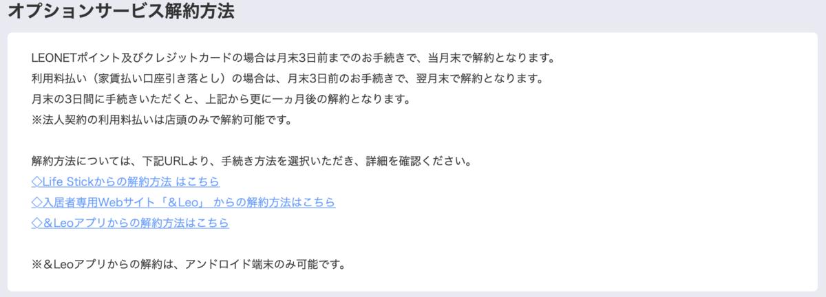 f:id:hayato160:20210131120810p:plain