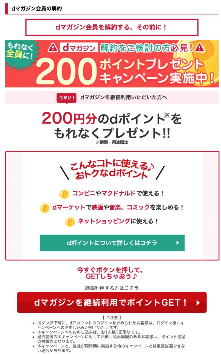 f:id:hayato160:20210204071105p:plain