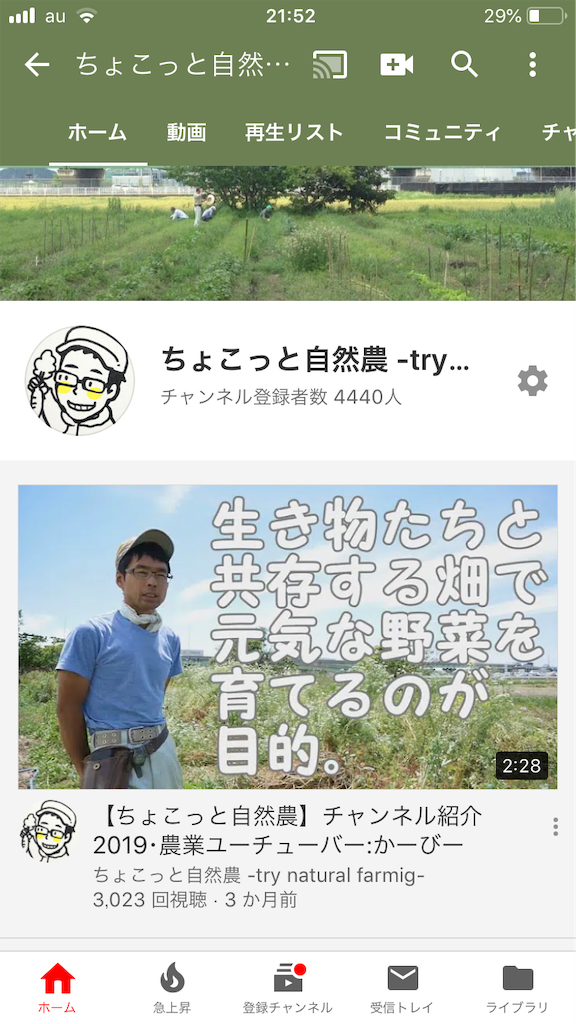 f:id:hayato774:20190914220201p:image