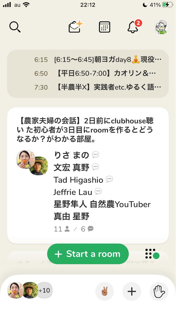 f:id:hayato774:20210208080900p:image
