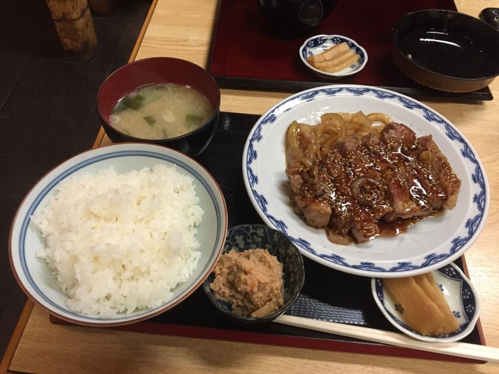 f:id:hayato_kat:20170211143713j:plain