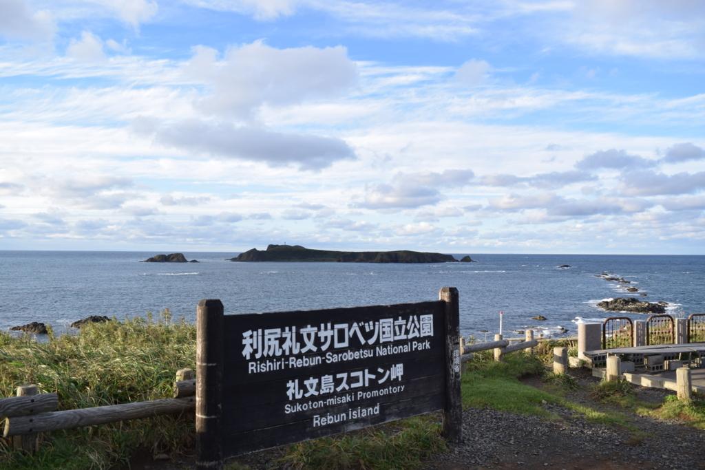 f:id:hayato_kat:20170708171405j:plain