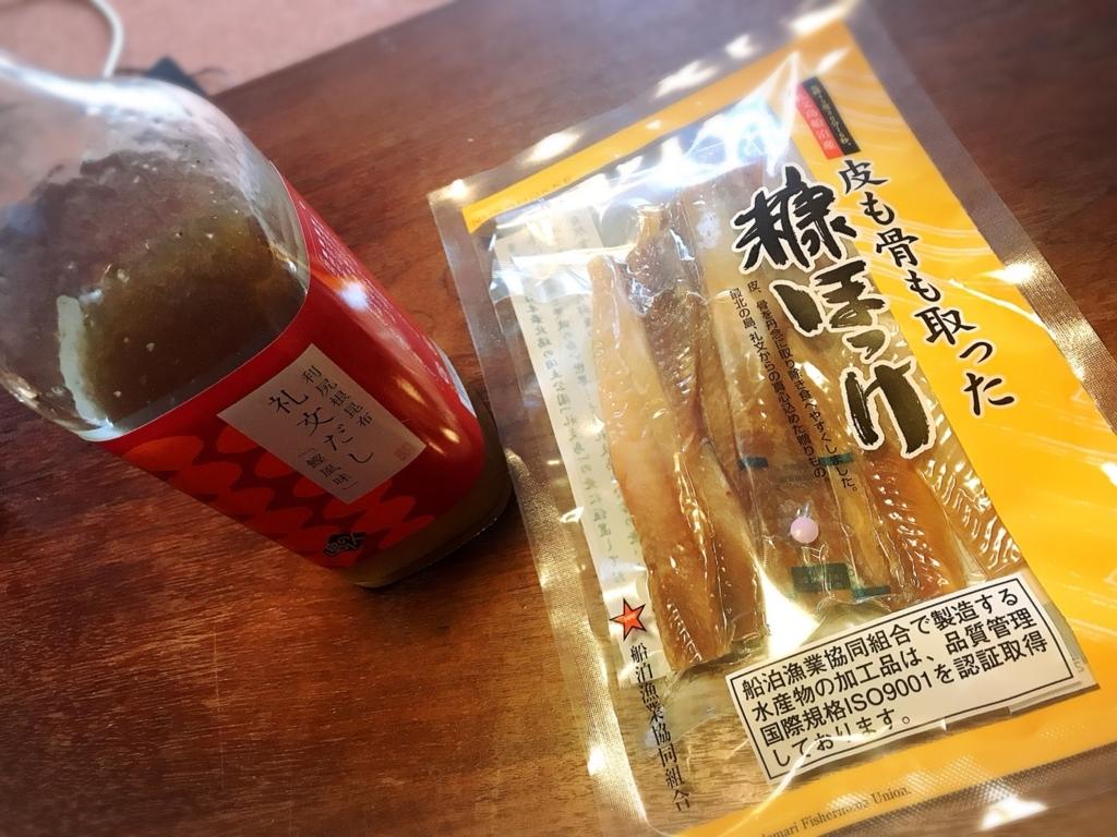 f:id:hayato_kat:20171022155328j:plain