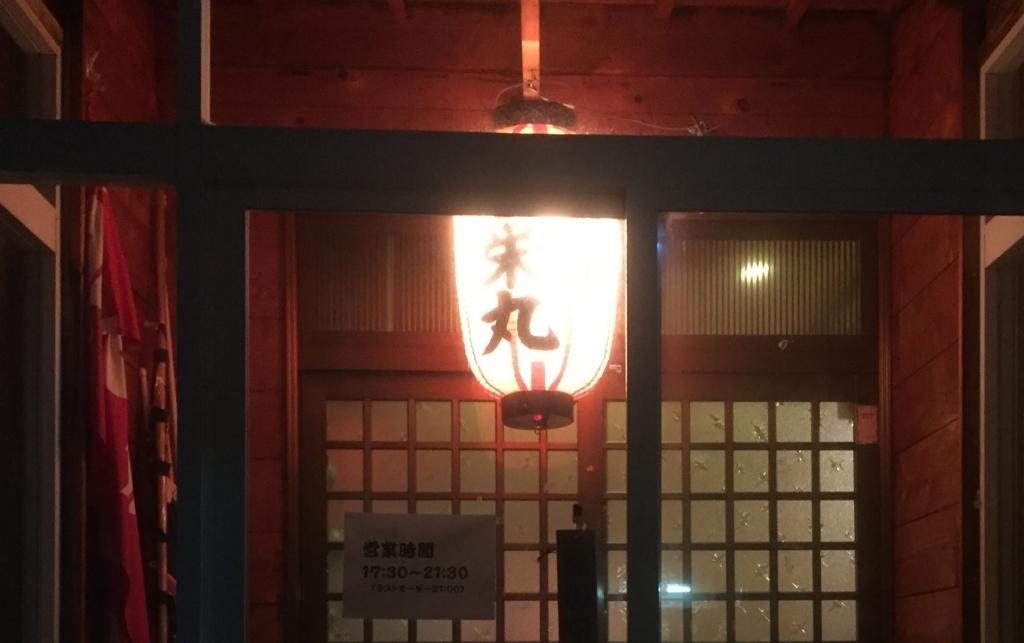 f:id:hayato_kat:20171205230543j:plain
