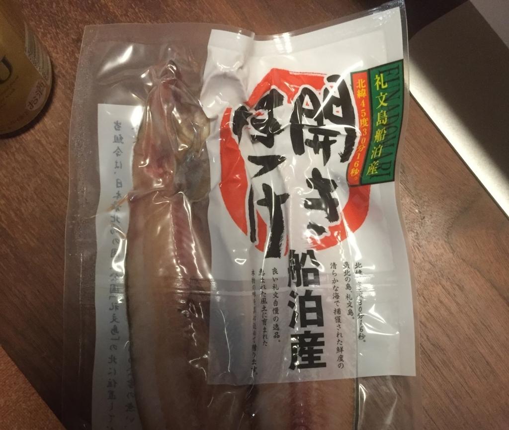 f:id:hayato_kat:20171210191915j:plain