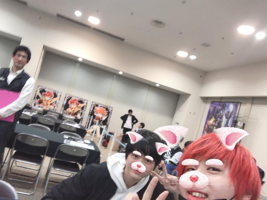 f:id:hayatomukun:20190402190718j:image