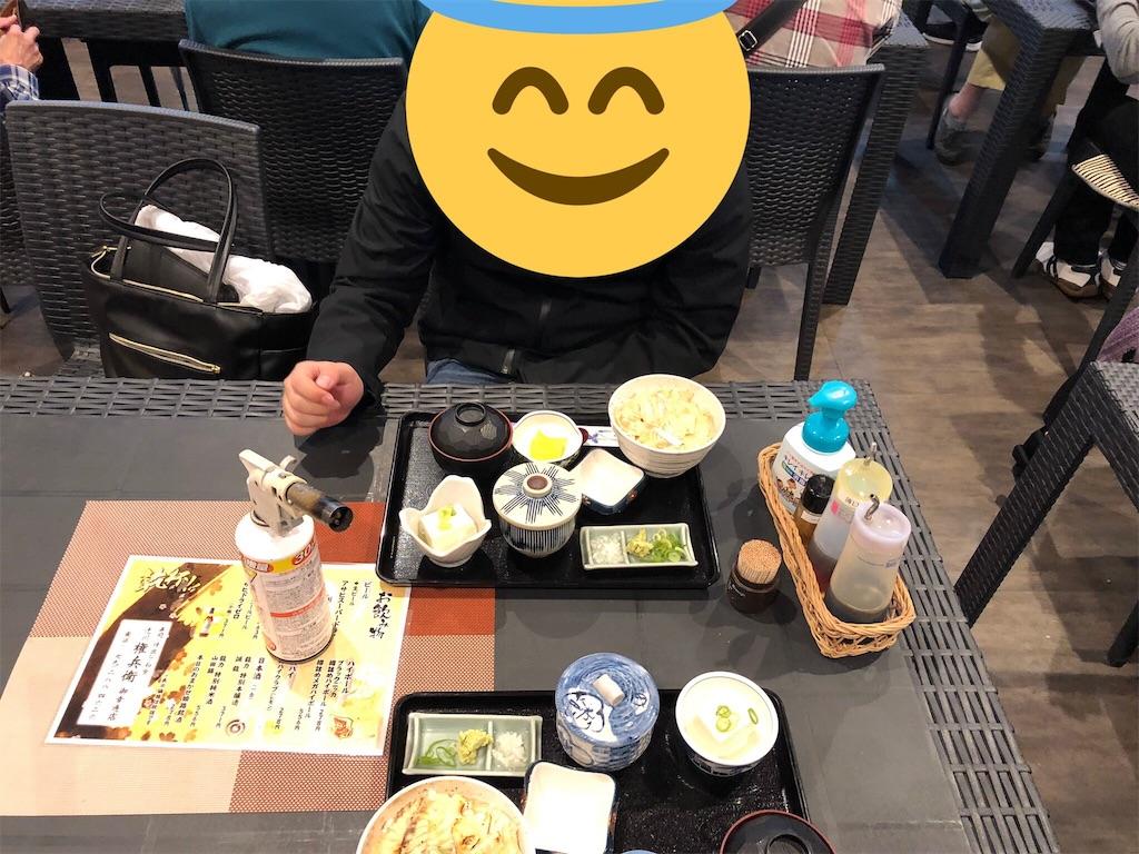 f:id:hayatomukun:20190528024059j:image