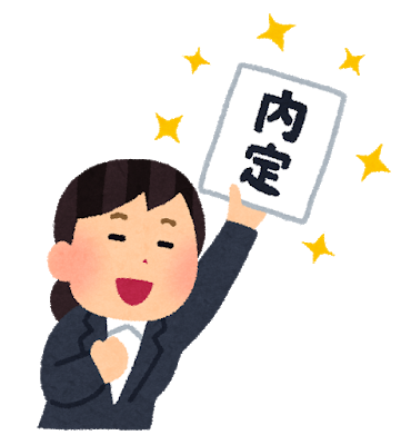 f:id:hayayashi:20180410223057p:plain