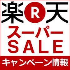 f:id:hayokaese:20160621001005p:plain