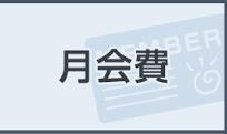 f:id:hayokaese:20160621004136p:plain
