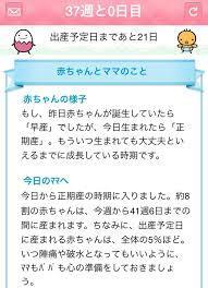 f:id:hayokaese:20160711152051p:plain