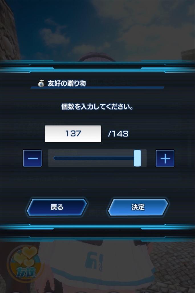 f:id:hayoneko:20200229102451j:image