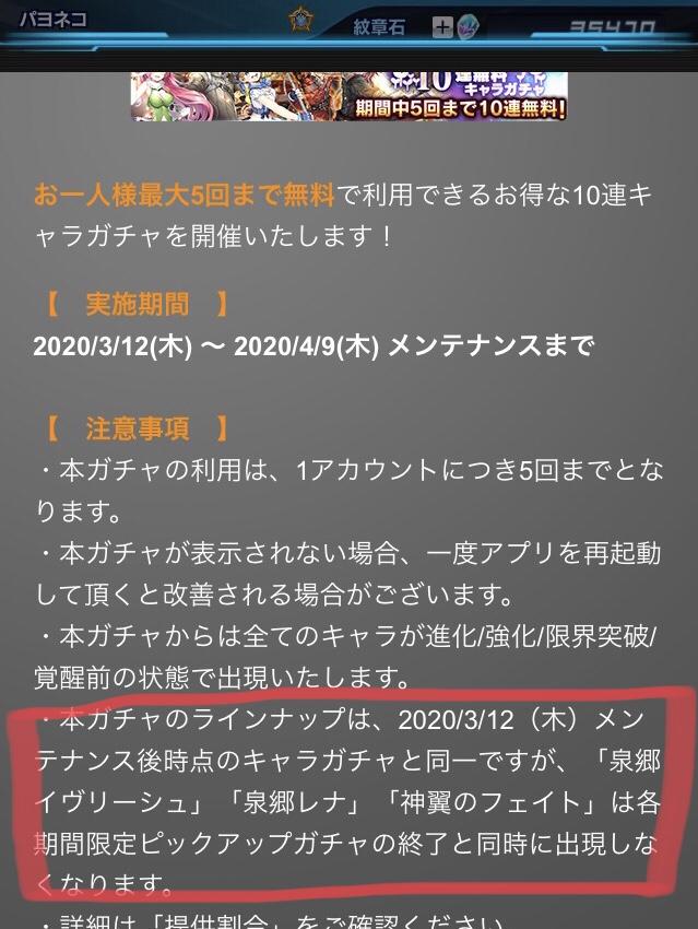 f:id:hayoneko:20200425173546j:plain