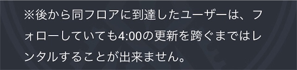f:id:hayoneko:20200704190742j:image
