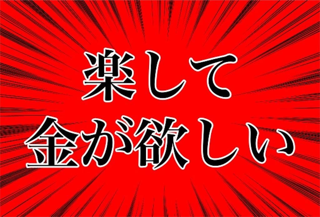 f:id:hayoneko:20200827205645j:image
