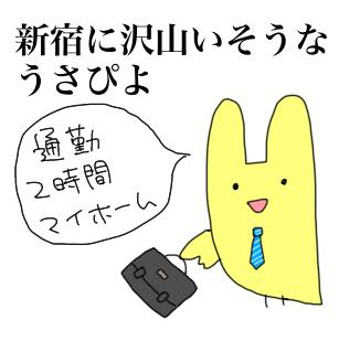 f:id:hayoneko:20201221210949p:plain