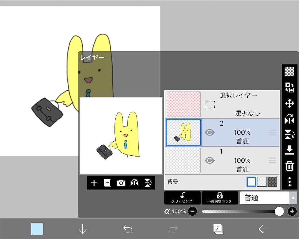 f:id:hayoneko:20201225225042j:image